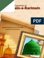 Hasnain Karimain ENG