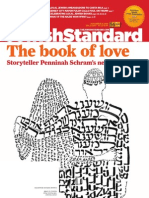 Jewish Standard, November 27, 2015
