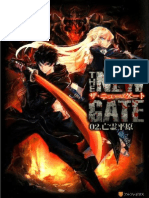 The New Gate Volume 2