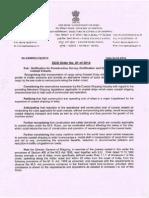 Coastal Vessel Rules 2014