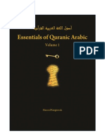 EQA1_ebook1