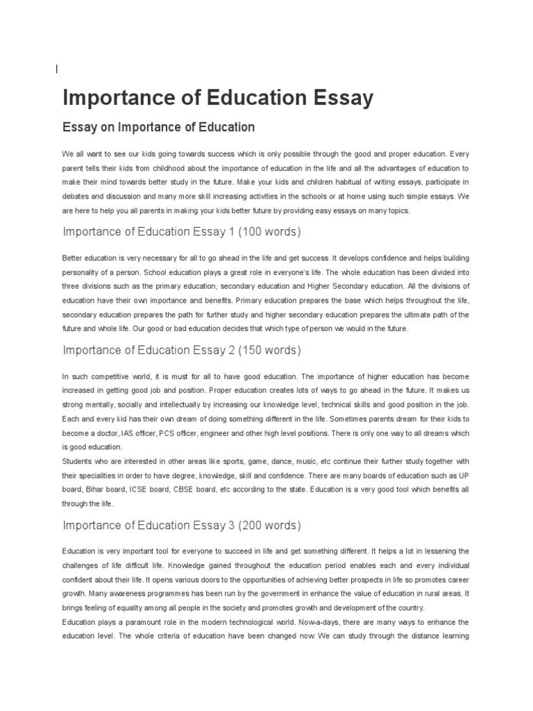 english essay importance of education