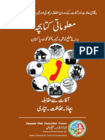 DRR Directory for District Nowshera