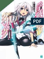 Gakusen Toshi Asterisk 2 - The Silver Beauty's Awakening