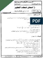2_math (1)