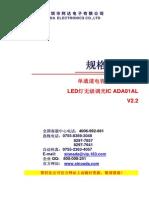Ic Ada01al - Pwm for Led - Datasheet