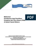 Makluman P-PGBsyarat Baharu7Nov2014