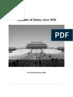 Republic of China, circa 1970