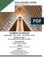 November 28, 2015 Shabbat Card