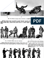 Methods of Attack and Self-Defence (USSR) - Yablochkov NS, Nightingale AP 1959
