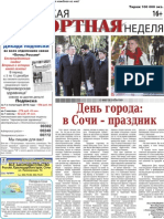 СКН 47.pdf