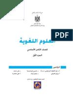Loghwyah8P1Book