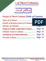 15 - (Columns) Short Columns
