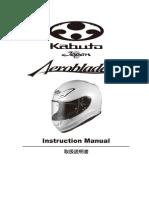 Aeroblade Manual