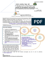 32_circular_R_Digital_India_Final.pdf