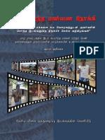 Sri Lanka IDPs Reserch Report September 2015