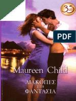 Child Maureen - Διακοπές Στη Φαντασία