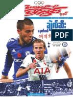 Sport View Journal Vol 4 No 47.pdf
