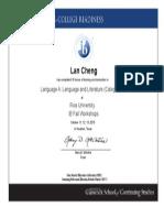 ib certificate language a