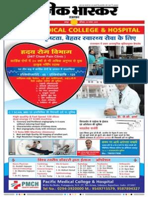 Danik-Bhaskar-Jaipur-11-28-2015 pdf
