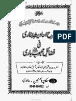 Sharah Ahdees Bukhari Fi Fazail Mehboob Bari
