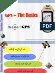 Gps Presentation 210