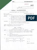 1.5 Sslc Sep-2014 Mathematics