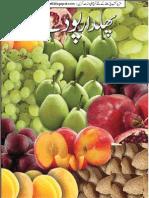 Fruit Plants C (Iqbalkalmati.blogspot.com)