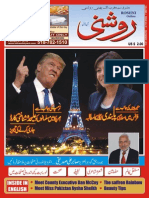 Roshni Issue 87, December 2015
