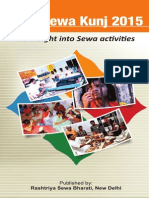 Sewa Kunj Brochure