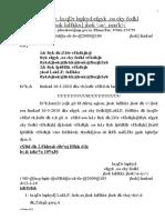 J.D. letter 16[1]