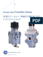 Airset and Transfer Valve