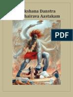 Teekshana Danstra Kalabhairava Asthakam
