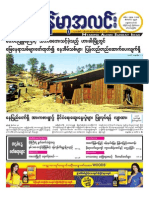 Myanma Alinn Daily_ 29 November 2015 Newpapers.pdf