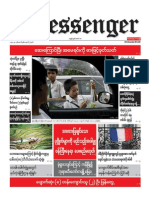 The Messenger Daily Newspaper 28,November,2015.pdf