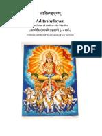 aditya-hridayam