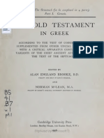 Old Testament Greek 1