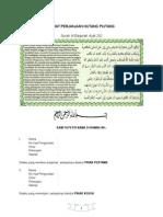 Surat Perjanjian Hutang Piutang Ringkas Cara Islam Bayaran Penuh