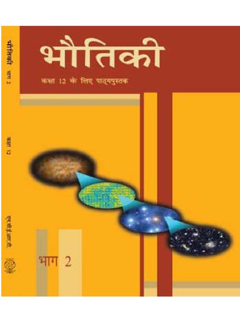 Ncert Hindi Class 12 Physics Part-1 ( Pdf)
