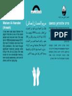 Jisr Al-Zarka Sign_Mariam Amash