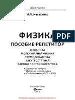24590.pdf