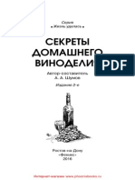 26544.pdf