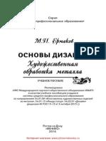 26696.pdf