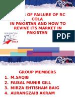 whyrccolafailedinpakistan-140519022612-phpapp01