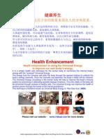 RDX Health Enhancement Info Leaflet Mar 2010
