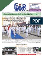 30-11-2015-MWD