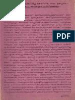 Pattikajathi Pattikavarga Kendra Gavanment Udyogasthanmaarum Avarude Prasnangalum.pdf