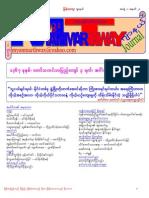 Myanmarthway Volume1 Issue2