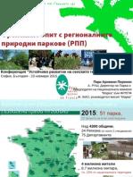 2- BG_Tourisme Durable - Sofia - 23 Novembre 2015