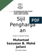 sijil Cemerlang UPSR